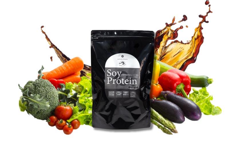 106種類の素材を発酵させた植物発酵エキス